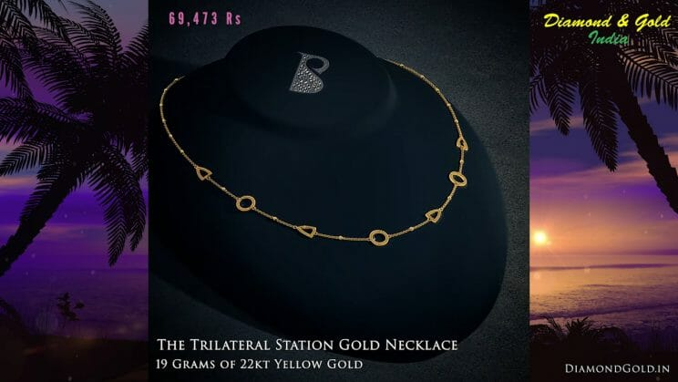 20 Gram Simple Gold Necklace by BlueStone